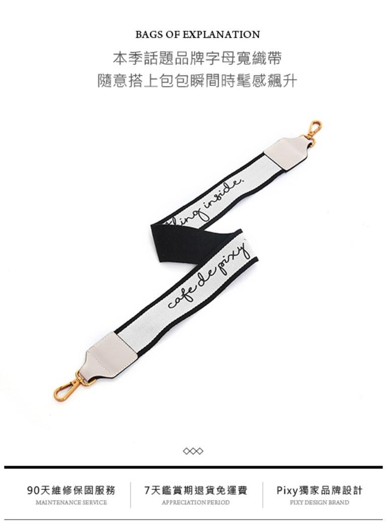 品牌字母織帶寬背帶