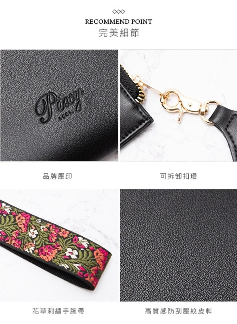 封存迷戀刺繡織帶手拿包護照夾
